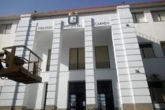 Fachadas del colegio del Carmen en Córdoba